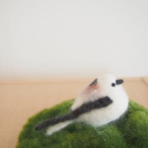 羊毛フェルトのシマエナガ